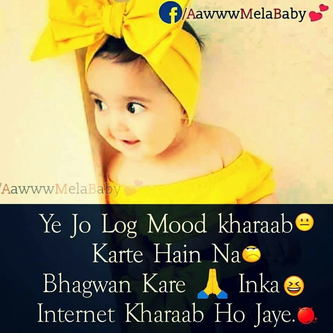 Lyf Funny Girly Quote Cute Baby Quotes Funny Girl Quotes