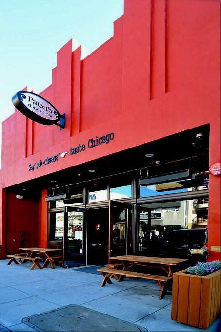 Patxi's Pizza in the San Francisco Marina District.