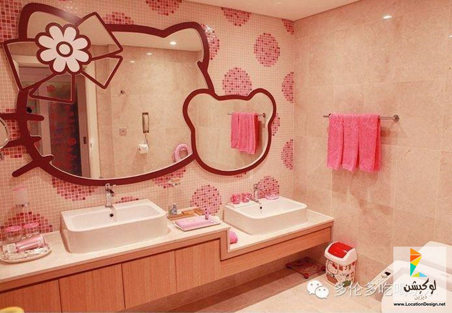 أجمل تصاميم ديكورات حمامات مودرن للبنات 2015 لوكيشن ديزاين تصميمات ديكورات أفكار جديدة Hello Kitty Bathroom Retro Pink Bathroom Round Mirror Bathroom
