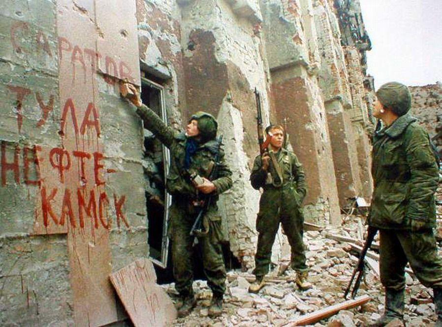 фото солдат чеченской войны | Война, Солдат