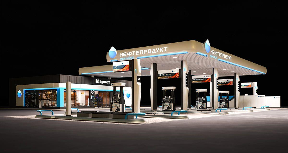 Design Of Filling Stations Nps On Behance Filling Station Station Design