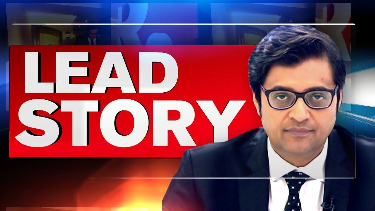 Arnab Goswami 39 S Lead Story Jyotiraditya Scindia Quits Congress In 2020 Arnab Goswami Government News This Or That Questions