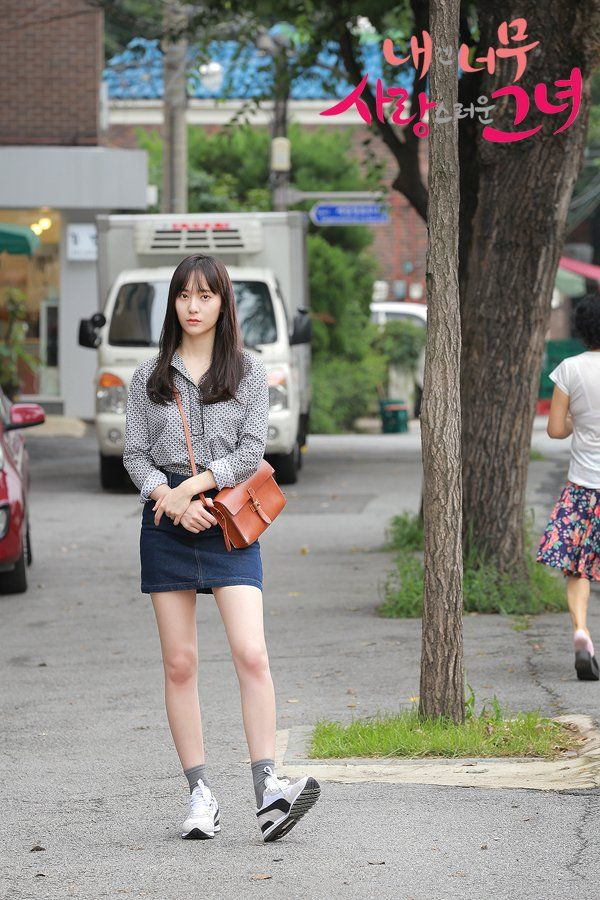 My Lovely Girl Korean Drama Picture Hancinema The Korean Movie And