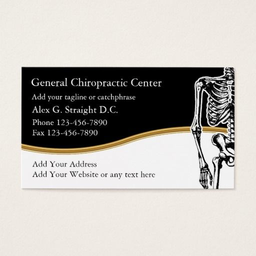 Chiropractor Business Cards Zazzle Com In 2021 Chiropractors Cards Business Cards