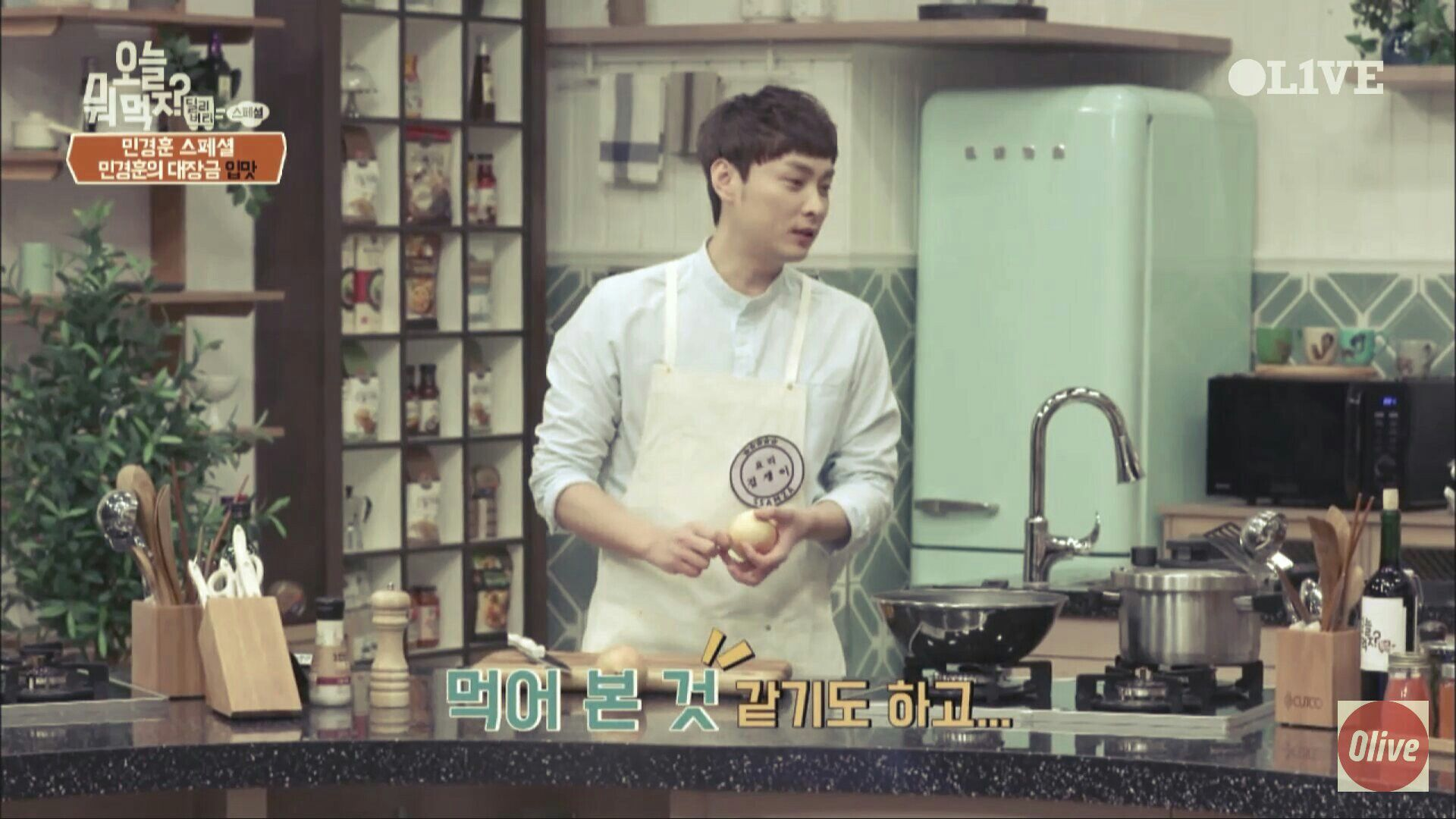 Minkyunghoon Kyunghoon Knowingbrother Kb Korea Koreanman Buzz Cooking Handsome Kimheechul Superjunior Kpop Idol Kim Heechul Super Junior Kpop