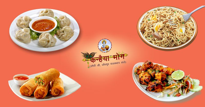 Kanhiya bhog is an amazing place to dine in it has an awesome kanhiya bhog is best chinese restaurant in netaji subhash place for all chinese food lovers we have dicount on all chinese dishes come eat chinese fast forumfinder Choice Image