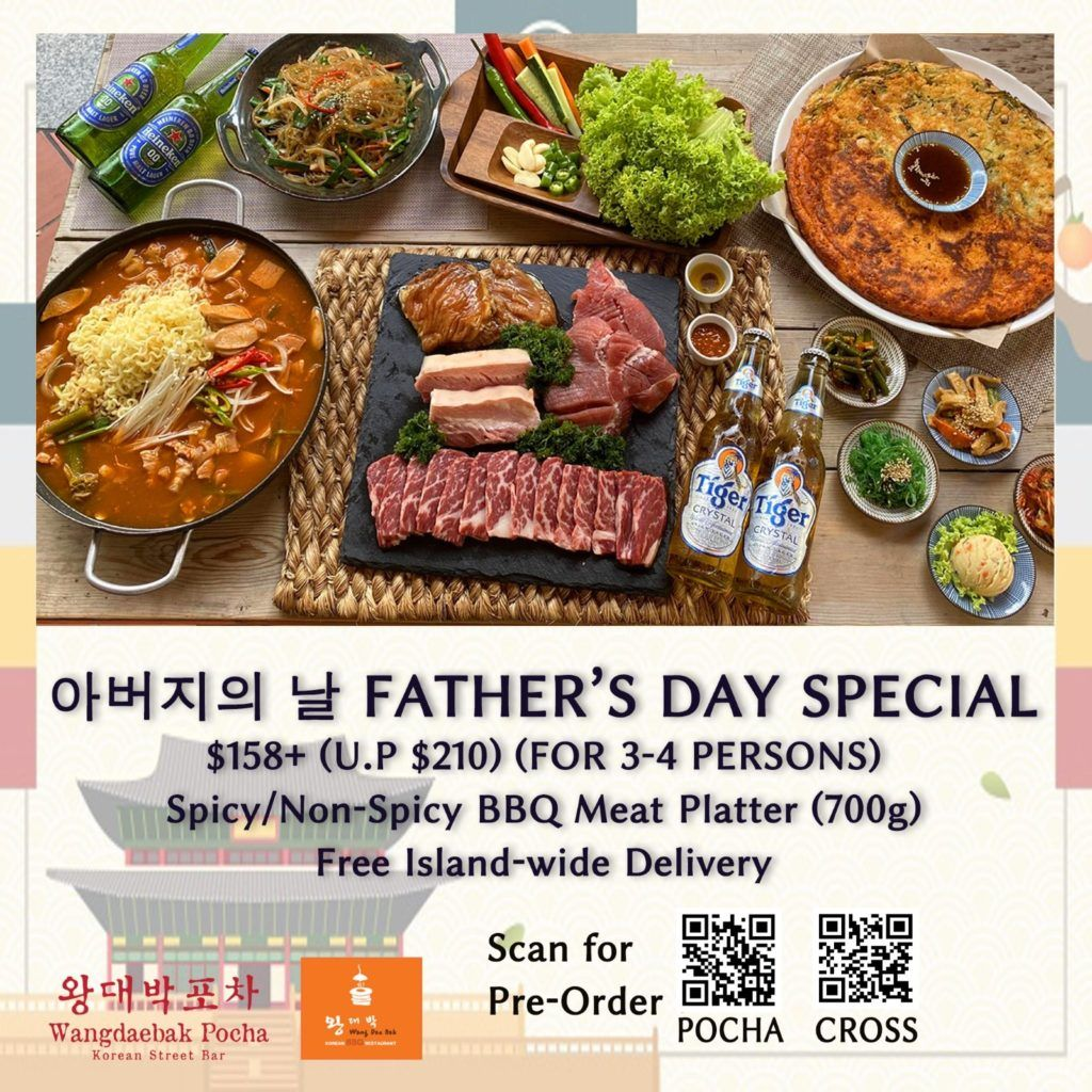 Wang Dae Bak Father S Day Special Bbq Platter Father S Day Specials Meat Free