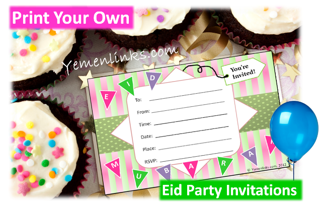 Print your own eid party invitations eid pinterest eid and print your own eid party invitations stopboris Image collections