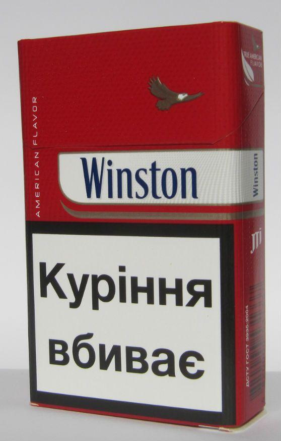 Buy menthol cigarettes Regal Australia