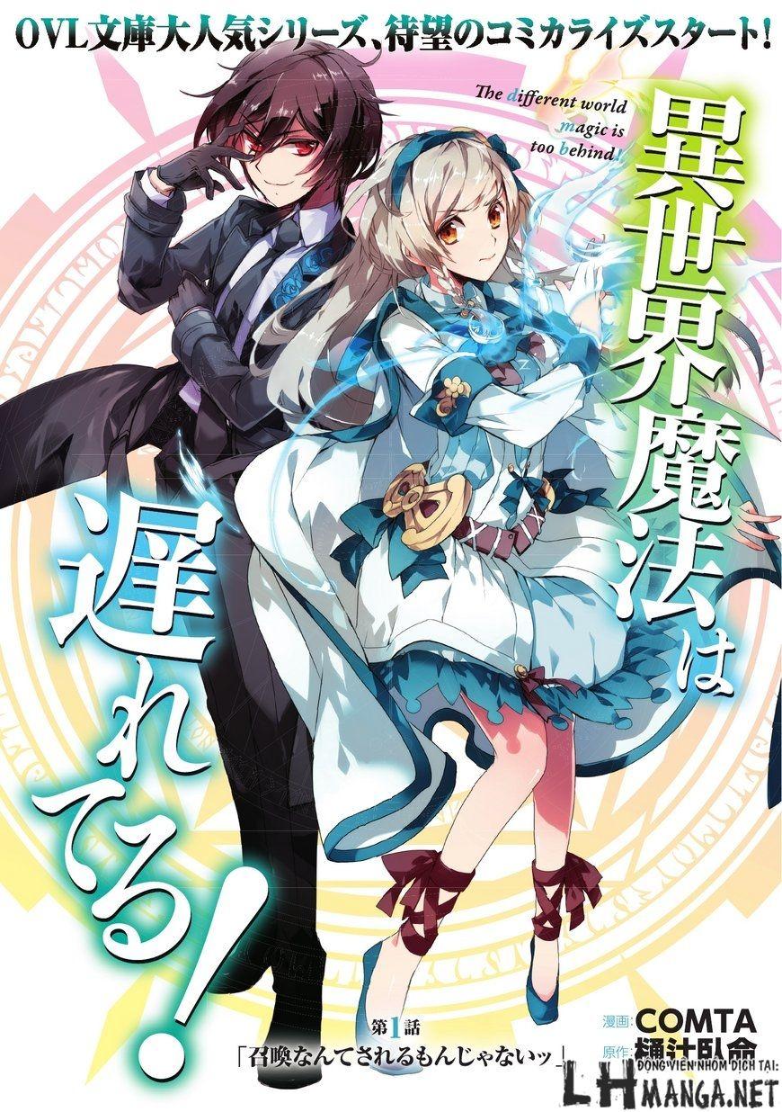 Isekai Mahou wa Okureteru! 8 Manga, Truyện tranh, Anime