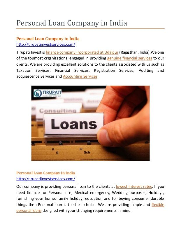 Pin By Tirupati Invest On Personal Loan Company In India Loan Company Personal Loans Business Loans