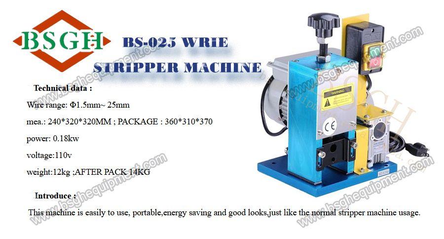 www.bsghequipment.com #Machine #BSGH #Electricwirestrippermachine ...