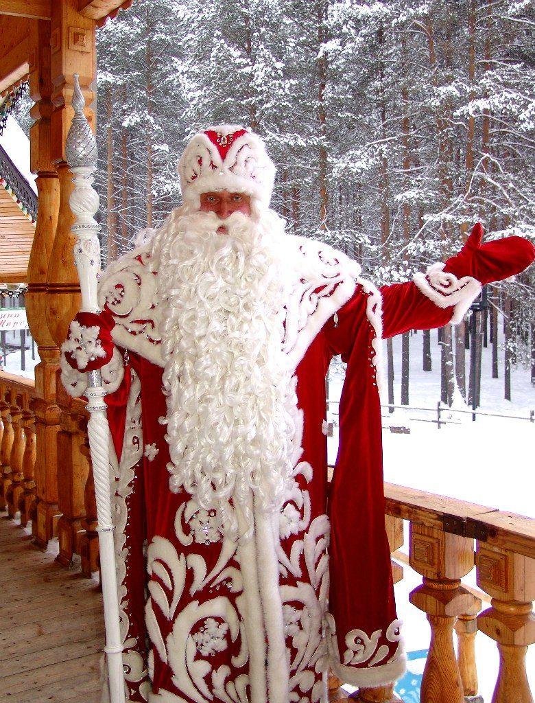 Rossijskij Ded Moroz Dom Deda Moroza