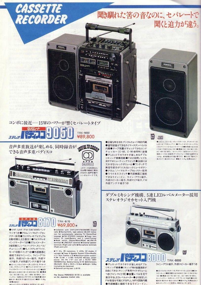 Hitachi Trk 9050 Hitachi Trk 8170 Hitachi Trk 8000 Radio Cassette Boombox Vintage Electronics