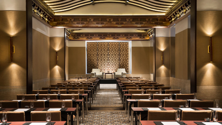 Park Hyatt Changbaishan With Images Meeting Room Design