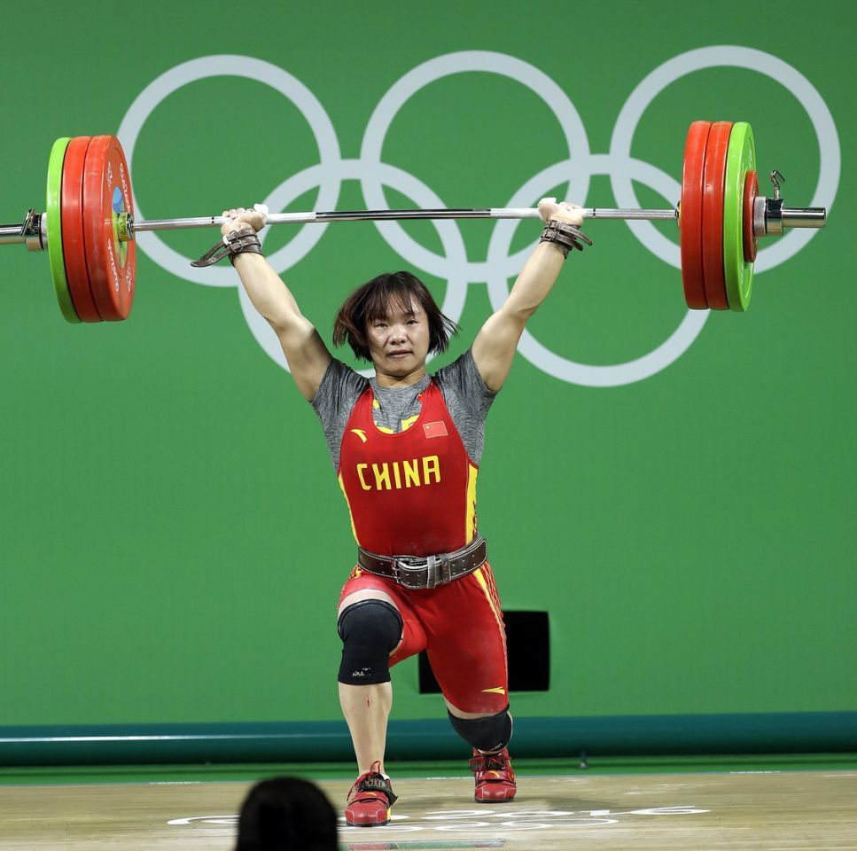 Brazilian female weightlifter