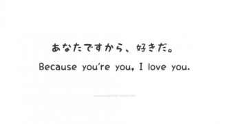 Japanese Love Quotes Tumblr Famous Quotes Japanese Love Quotes