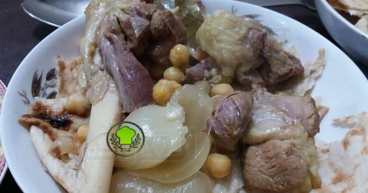 تشريب لحم عراقي يمكنك متابعة طريقة العمل بالتفصيل في الفيديو Food Pork Meat