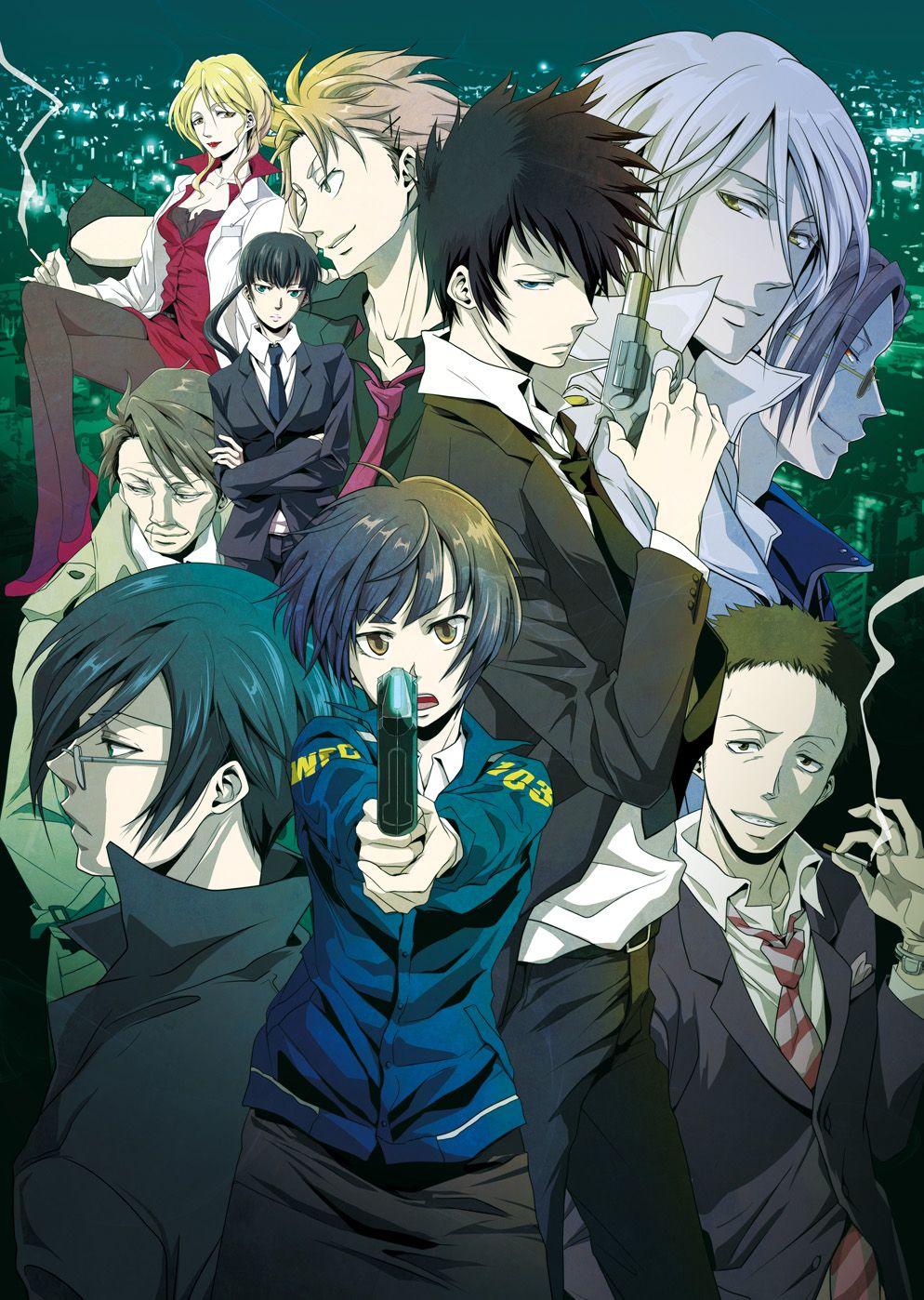 Psycho pass Psycho pass, Anime, Anime nerd