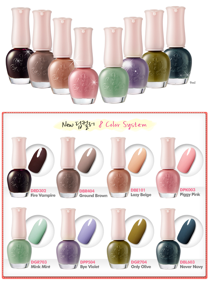 Etude House S/S 2013 nail polishes | Etude house