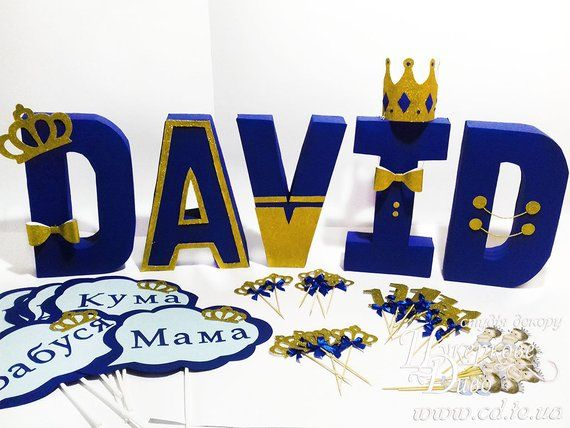 Name Letter 3D royal blue and gold glitter party birthday