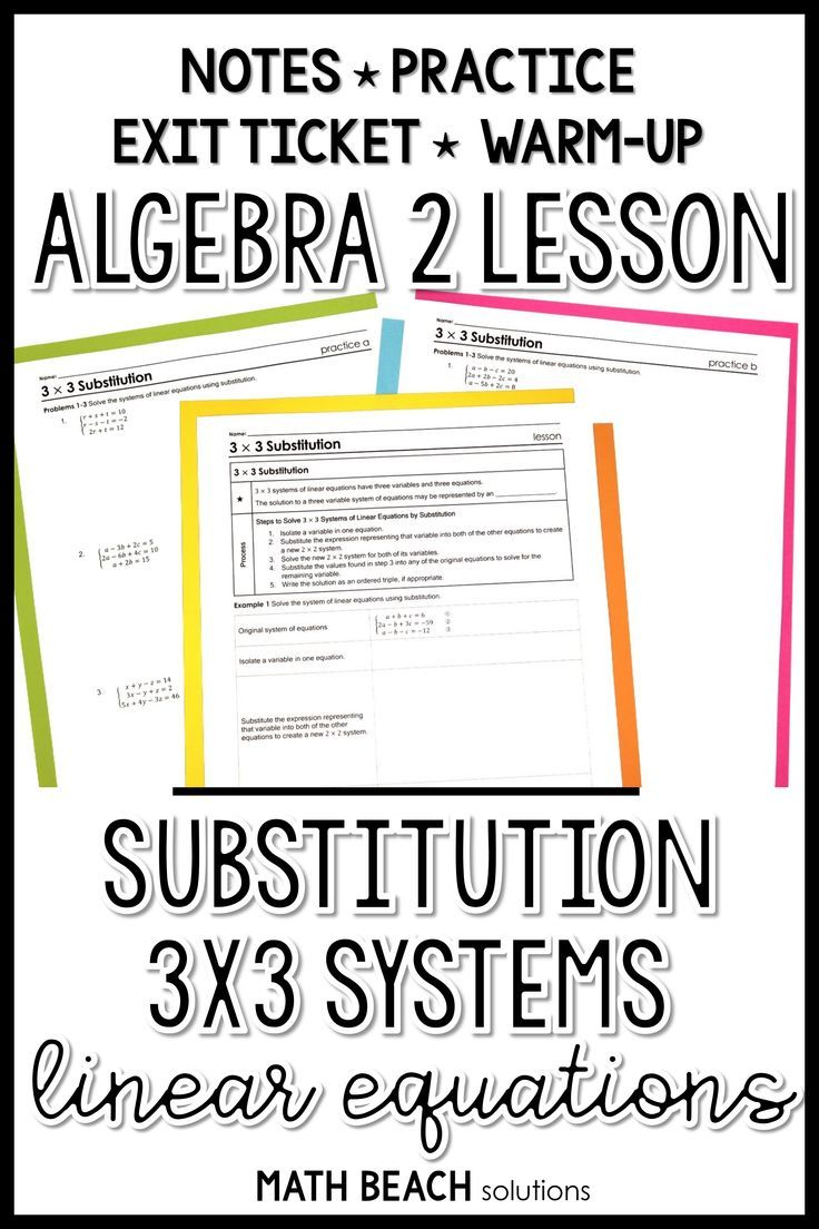 3x3 systems substitution lesson algebra worksheets