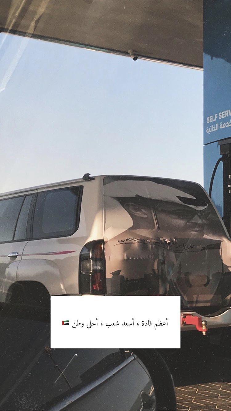 Beautiful Arabic Words App Pictures Nissan Patrol