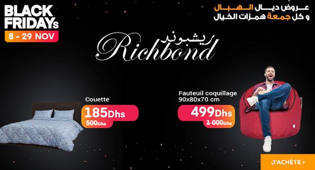 حمل تطبيق جوميا المغرب على هاتفك واشتري منتجات بأسعار منخفظة تخفيضات على مواقع البيع على الأنترنيت في المغرب Promo Codes Coding Movie Posters