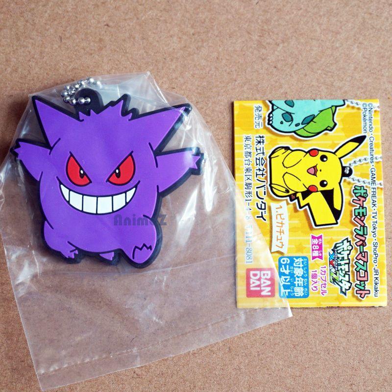 Official Pokemon XY&Z rubber mascot keychain Jigglypuff