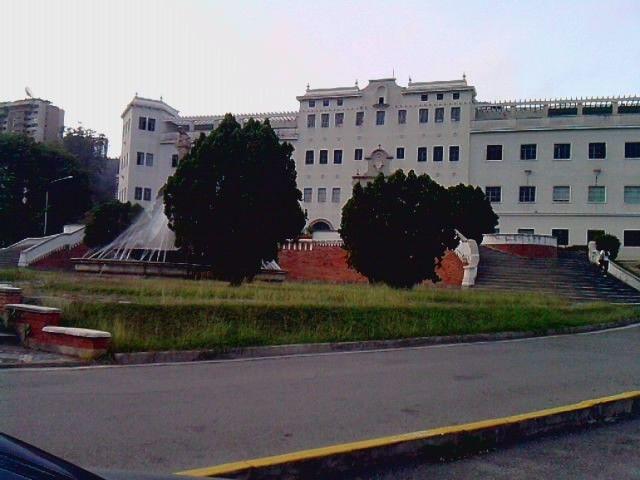 Colegio Santa Rosa de Lima, Caracas, Venezuela