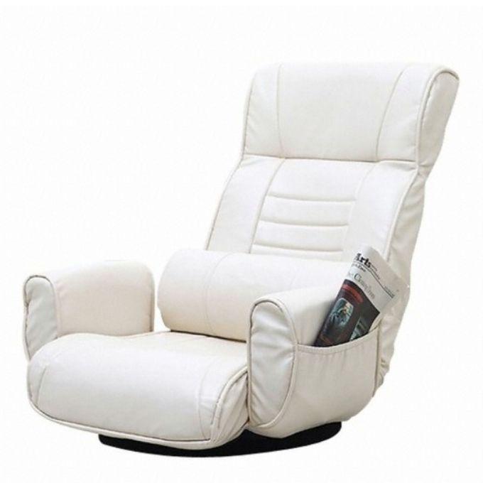 Floor Chair Zaisu Legless Arm Rest Folding Tatami Back
