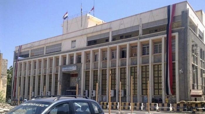 البنك المركزي يوضح هكذا سنتعامل مع المحافظات التي ي سيطر الحوثيون على مواردها اليمن Yemen Central Bank Bank Float