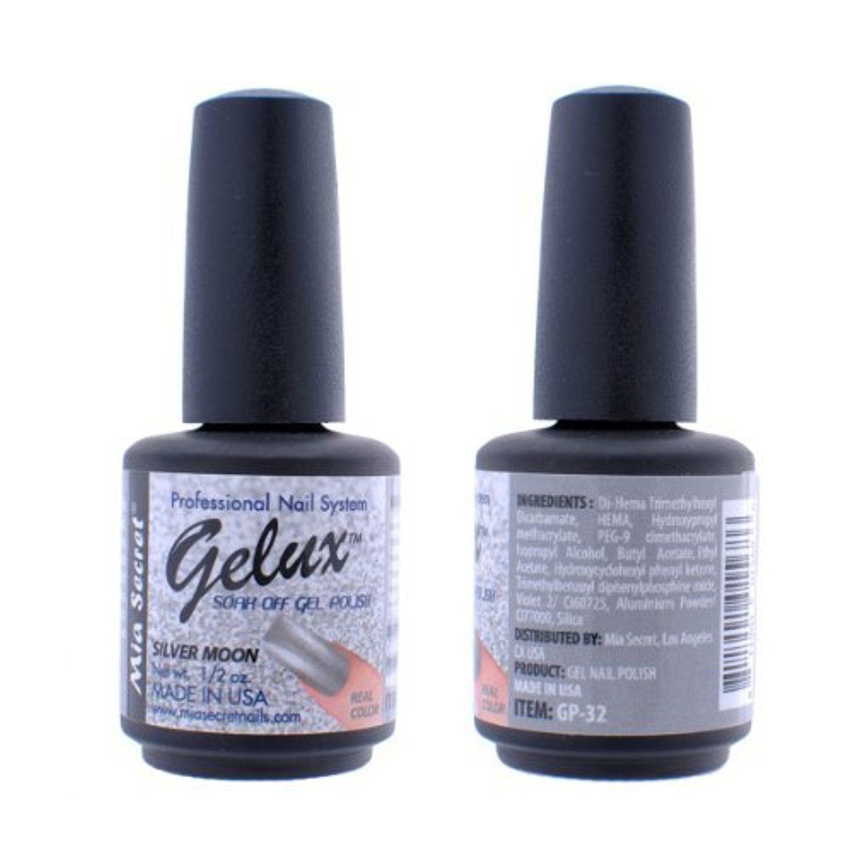 Mia Secret Soak Off UV/LED Gelux Gel Nail Polish Lacquer 1/2 ...