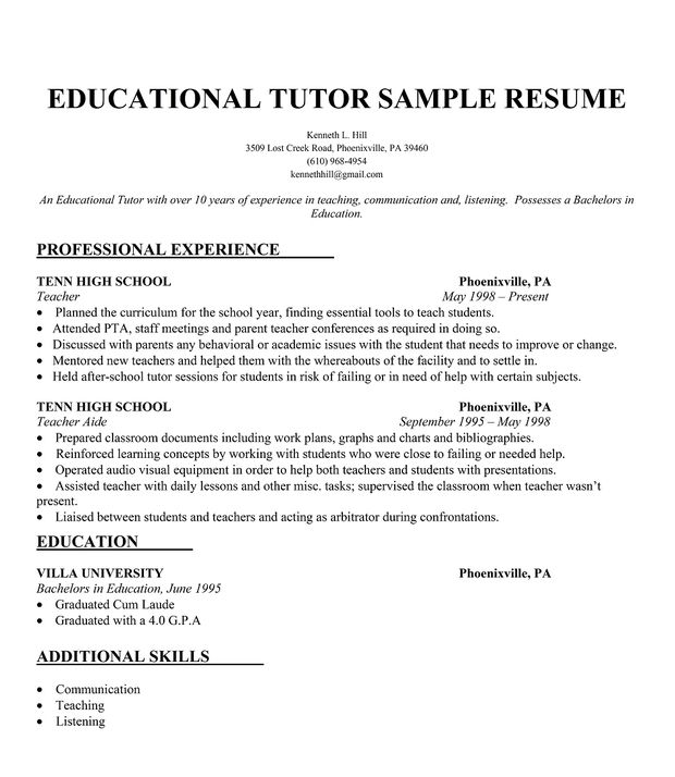 educational tutor resume sample  teacher  teachers  tutor