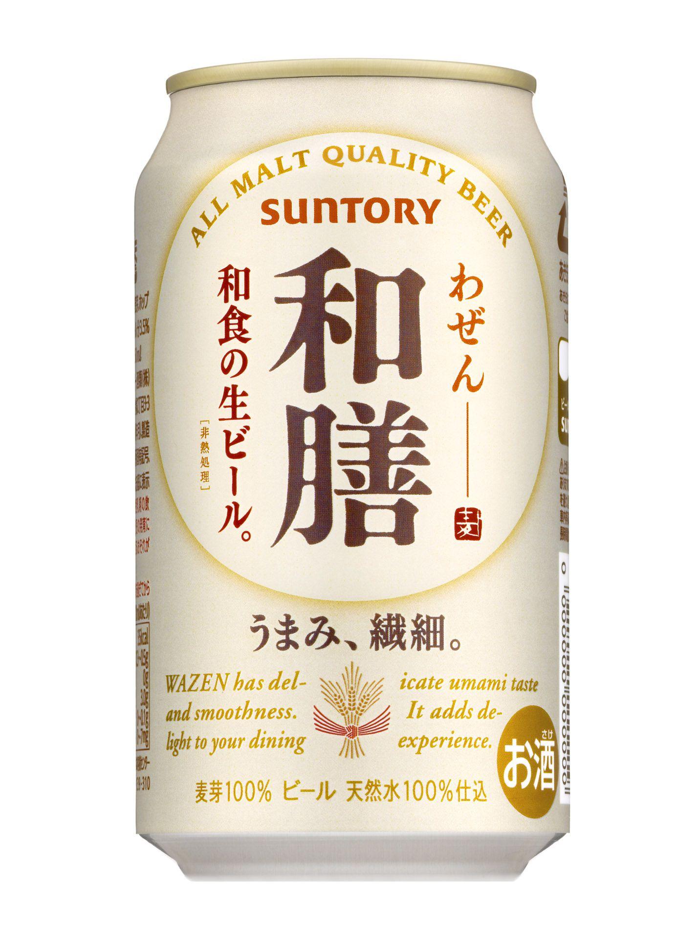 suntory 和膳 jp art direction pinterest beer packaging