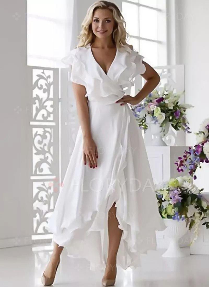 купить белое длинное летнее платье