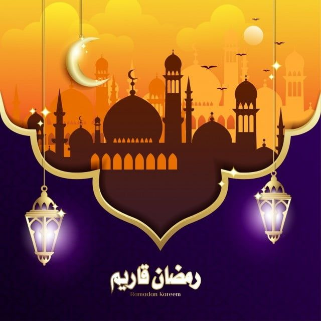 Elegant Design Of Ramadan Kareem With Hanging Fanoos Lantern Mosque Background Icons Converter Icons Fitness Icons Maker Png And Vector With Transparent Bac Ramadan Kareem Lanterns Ramadan