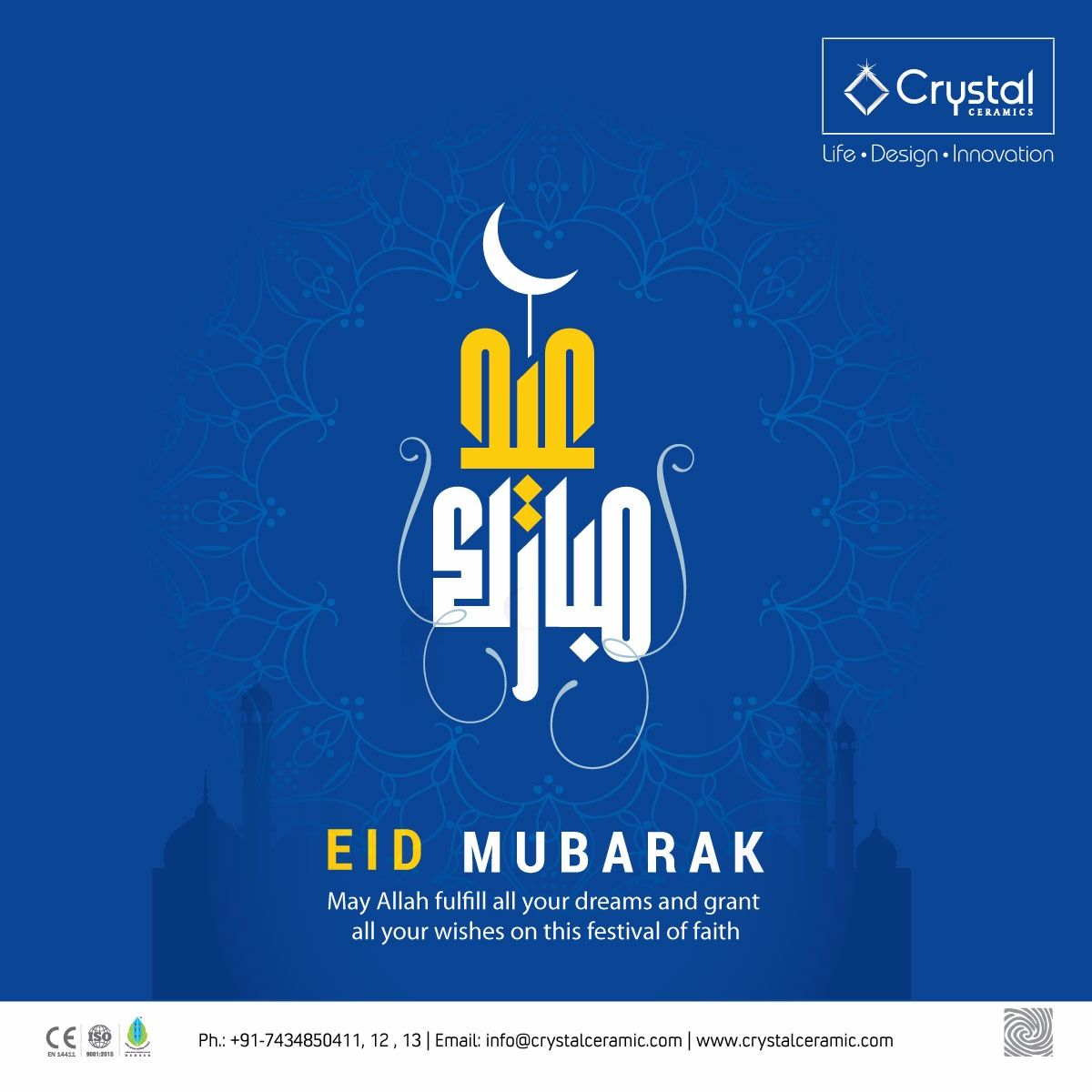 Eid Mubarak May Allah Fulfill All Your Dreams And Grant All Your