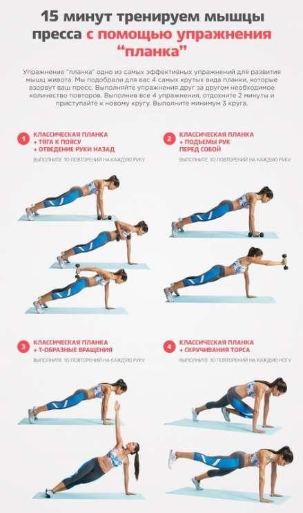 24 trendy training program for women fitness plan #fitness #training