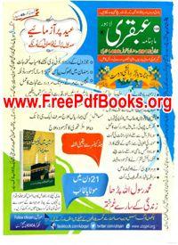 Monthly Ubqari Magazine Nov 2015 By Ubqari Issuu