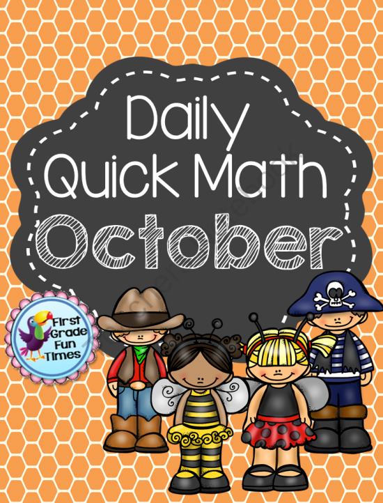 October Quick Math from First Grade Fun Times on TeachersNotebook.com -  (18 pages)  - We use these as weekly quick math practice for morning work.