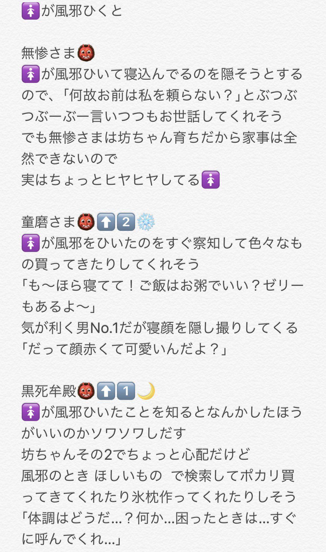 ヒロアカ×鬼滅の刃小説