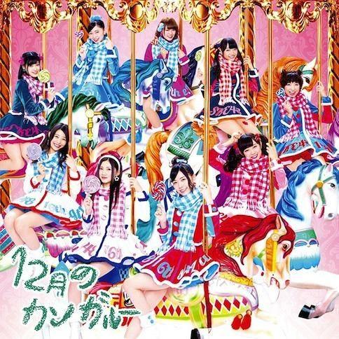 SKE48 - 12月のカンガルー 12 Gatsu no Kangaroo [Type A](SINGLE+DVD) (First Press Limited Edition)(Japan Version)