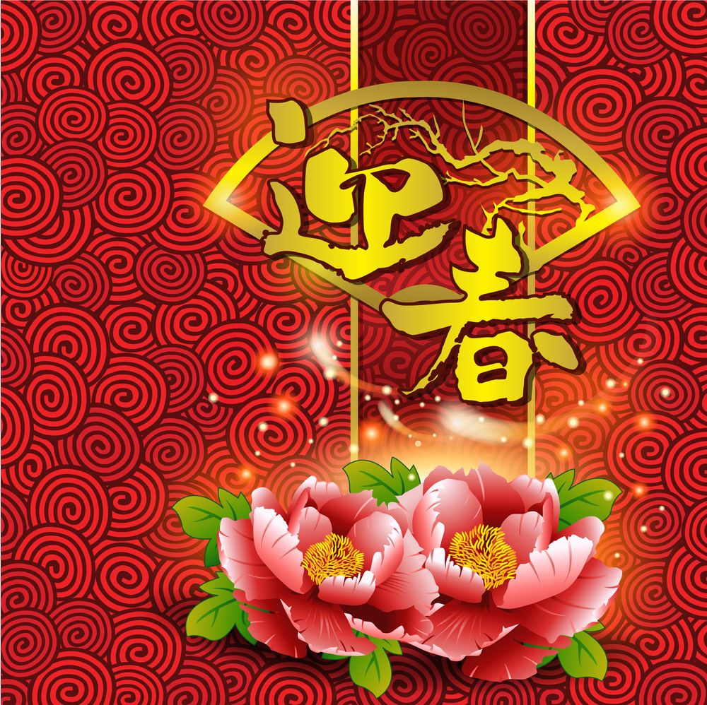 Chinese New Year Poems 2nd Grade Reading Writing Pinterest Poem