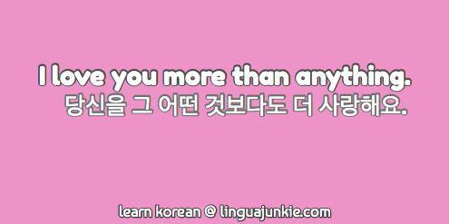 Love Quotes Korean Words Best Quotes