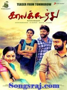 Tamil Kaalakkoothu 2017 Mp3 Songs Free Download Full Movies Free