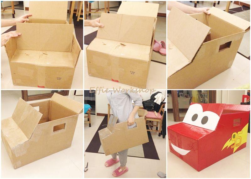 how i make the card board box car~