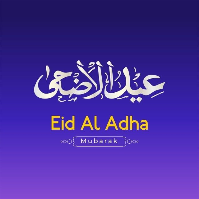 Arabic Translation Eid Al Adha Decoration Decoration Icons Eid Adha Png Transparent Clipart Image And Psd File For Free Download Eid Al Adha Eid Clip Art