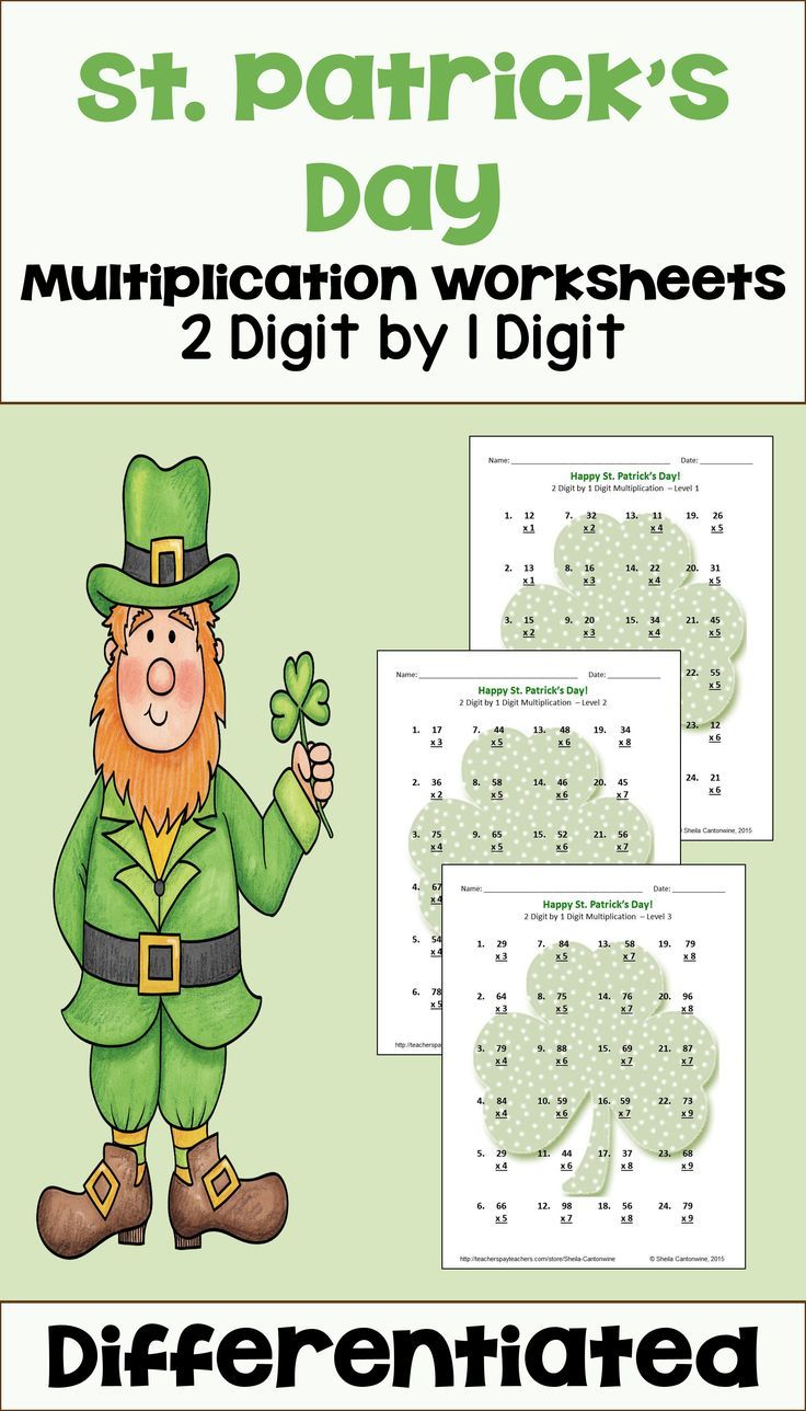 St. Patrick\'s Day Math: 2 Digit by 1 Digit Multiplication Worksheets ...