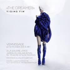 「Yiqing Yin」の画像検索結果